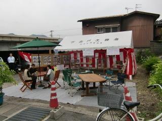 2010tenji-02.JPG